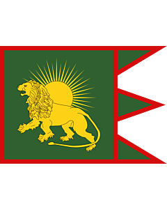 Fahne: Flagge: Mughal Empire | Sketch of a possible Flag of the Mughal Empire