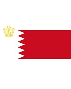 Fahne: Flagge: Royal Standard of Bahrain | Royal standard of Bahrain | العلم الملكي البحرين