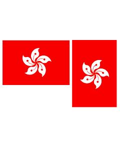Fahne: Flagge: HKSAR hv