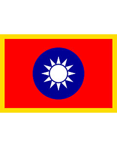 Fahne: Flagge: Standard of the President of the Republic of China