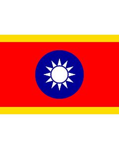 Fahne: Flagge: Standard of the Vice President of the Republic of China | Standard of the Vice President of the Republic of China  abolished | 中華民國副總統旗(已廢止) | Tiong-huâ Bîn-kok hù-tsóng-thóng kî