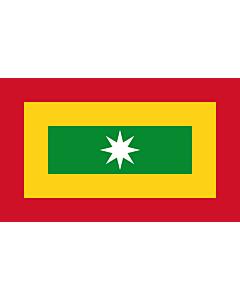 Fahne: Flagge: Barranquilla | Barranquilla, Colombia
