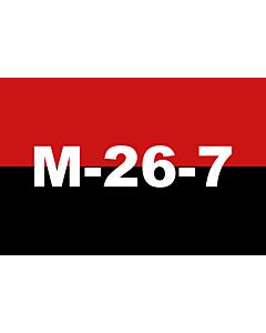 Fahne: Flagge: M 26 7