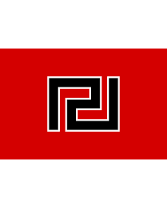 Fahne: Flagge: Meandros | A depiction of the Meandros