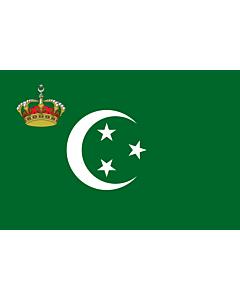 Fahne: Flagge: Royal Standard of Egypt  on land | Royal Standard on land  of the Kingdom of Egypt