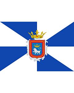 Fahne: Flagge: Pamplona  antigua 3 | Ciudad de Pamplona  Navarra-España  hasta 1923