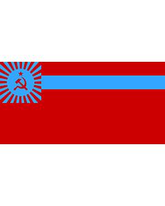 Fahne: Flagge: Georgian Soviet Socialist Republic   File of Georgian Soviet Socialist Republic   Republica Socialista Soviética da Geórgia   საქართველოს სსრ-ის სახელმწიფო დროშა   Флаг Грузинской ССР   Прапор Грузинської РСР