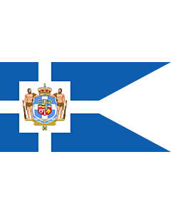 Fahne: Flagge: Greek Royal Flag 1863 | The reported first Royal Standard of Greece, ca
