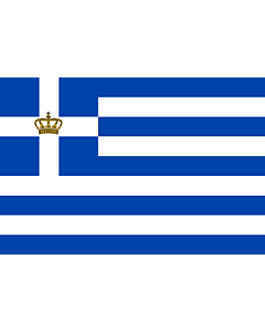 Fahne: Flagge: Naval Ensign of the Kingdom of Greece