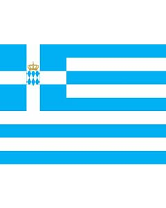Fahne: Flagge: Naval Ensign of the Kingdom of Greece 1833