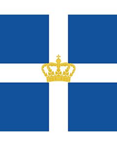 Fahne: Flagge: Naval Jack of Kingdom of Greece