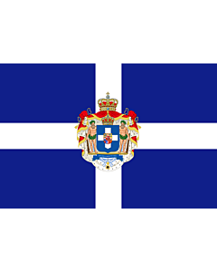 Fahne: Flagge: Personal flag of King George I of Greece | Personal flag of King George of Greece