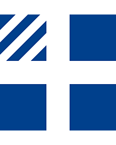 Fahne: Flagge: Naval rank flag of the Prime Minister of Greece