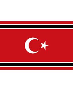 Fahne: Flagge: Free Aceh Movement | Movimiento Aceh Libre | Movimento Aceh Livre | Geurakan Acèh Meurdèka | Gerakan Aceh Merdeka