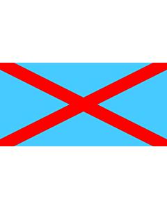 Fahne: Flagge: Irish Blueshirts   Léinte Gorma na hÉireann