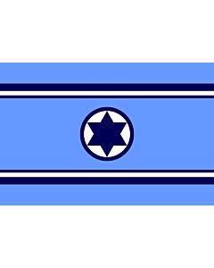 Fahne: Flagge: Israeli Air Force