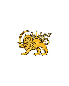 Fahne: Flagge: Fath Ali Shah   Persian diplomatic flag introduced by Fath Ali Shah