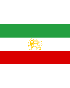 Fahne: Flagge: State Iran 1964-1980 alternate