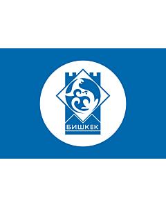 Fahne: Flagge: Bishkek Kyrgyzstan | Bishkek, Kyrgyzstan | Biŝkeko | Бишкек шаары туусу | Флаг города Бишкек | Парчами Бишкек | Бишкек байдагы | Бишкек байроғи