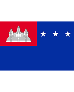 Fahne: Flagge: Khmer Republic | Khmer Republic, in use from October 1970 to 1975 | République khmère