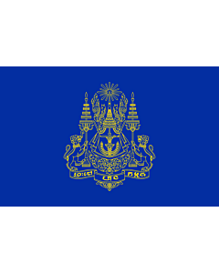 Fahne: Flagge: Royal Standard of the King of Cambodia