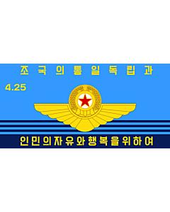 Fahne: Flagge: Korean People s Army Air Force   North Korean Air Force   조선인민군 항공병와 방공부대의 군기   朝鲜人民军航空兵和防空部队军旗   朝鮮人民軍航空兵和防空部隊軍旗