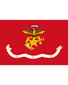 Fahne: Flagge: Republic of Korea Marine Corps