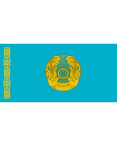 Fahne: Flagge: President of Kazakhstan   Standard of the President of Kazakhstan   Қазақстан президентінің байрағы   Штандарт президента Казахстана