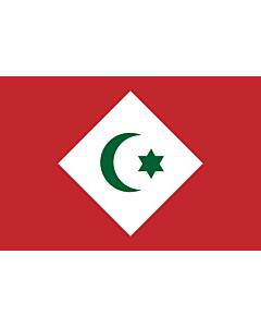 Fahne: Flagge: Republic of the Rif | République du Rif | República del Rif | علم جمهورية الريف