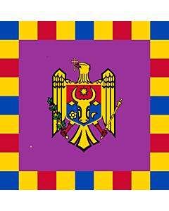 Fahne: Flagge: President of Moldova | Standard of the President of Moldova | Stindardul Preşedintelui Republicii Moldova | Штандарт Президента Молдови