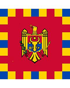 Fahne: Flagge: President of the Parliament of Moldova | Stindardul Preşedintelui Parlamentului Republicii Moldova