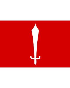Fahne: Flagge: Kathmandu, Nepal   Capital city of en Nepal