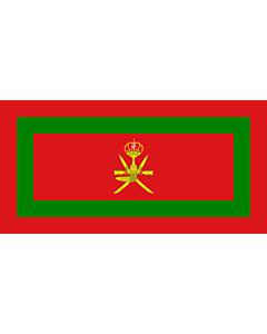 Fahne: Flagge: Royal Standard of Oman   Standaard van de Sultan