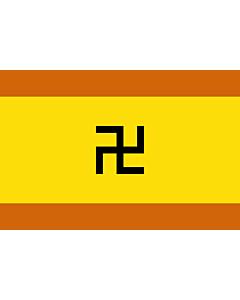 Fahne: Flagge: Kuna Yala | Guna Yala, Panama | Grupo étnico de la comarca de Guna Yala