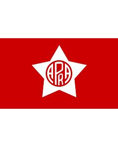 Fahne: Flagge: APRA | American Popular Revolutionary Alliance - Peruvian Aprista Party | Alianza Popular Revolucionaria Americana - Partido Aprista Peruano | APRA-p unanchan