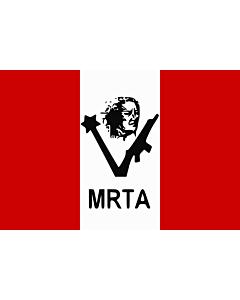 Fahne: Flagge: MRTA