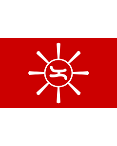 Fahne: Flagge: Philippine revolution flag magdalo alternate | Magdalo Katipunan faction of Cavite