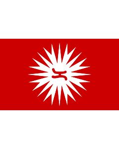 Fahne: Flagge: Philippine revolution flag magdiwang | Magdiwang Katipunan faction of Cavite