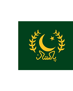 Fahne: Flagge: President of Pakistan   The   version of http //en   Predsjednika Pakistana