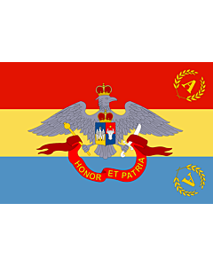 Fahne: Flagge: Romanian Army Flag - 1863 official model   Romanian Army Flag  in use 1863 - 1874