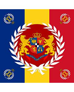 Fahne: Flagge: Romanian Army Flag - 1877 used model   Romanian Army used during Romanian War of Independence  1877 - 1878