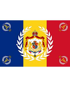 Fahne: Flagge: Romanian Army Flag - 1914 used model   Romanian Army
