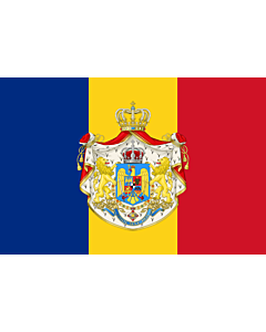 Fahne: Flagge: Romanian Army Flag - 1921 official model   NOT THE FLAG OF THE KINGDOM OF ROMANIA! The Kingdom of Romania used the standard Romanian tricolor