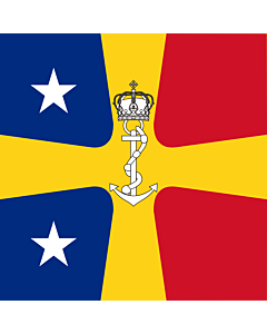 Fahne: Flagge: Romanian Commander of the Navy as Vice Admiral  WWII   Romanian Commander of the Navy as Vice Admiral %28WWII%29