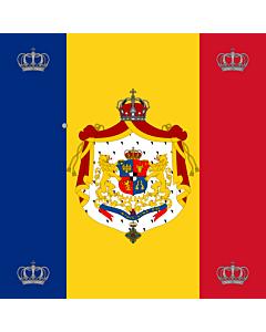 Fahne: Flagge: Royal standard of Romania King 1881 model
