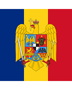 Fahne: Flagge: Standard of Marshal Ion Antonescu   Standard of Romanian Marshal en Ion Antonescu used on his car in Berlin on November 23 1940, the day he signed the Anti-comintern Pact and Tripartite Pact