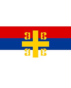 Fahne: Flagge: Serbian Cross alt2 | Serbian nationality with the Byzantine cross