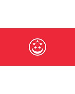 Fahne: Flagge: Civil Ensign of Singapore