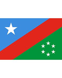 Fahne: Flagge: Southwestern Somalia   Somalia sud-occidentale   علم جنوب غرب الصومال   Koonfur-Galbeed Soomaaliya